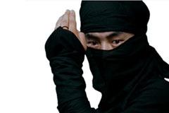 innovacion-ninja-intraemprender-intraemprendimiento