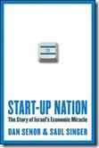 israel-startup-nation-libro-dan-senor-saul-singer